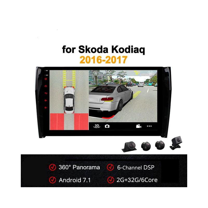 Android 7.1 со встроенным круговым обзором для Skoda KODIAQ 2016-2017